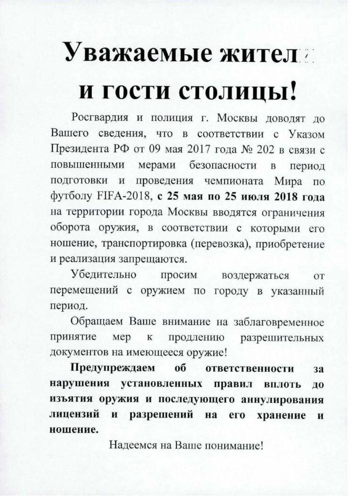 """Дом культуры """"Маяк"""""""