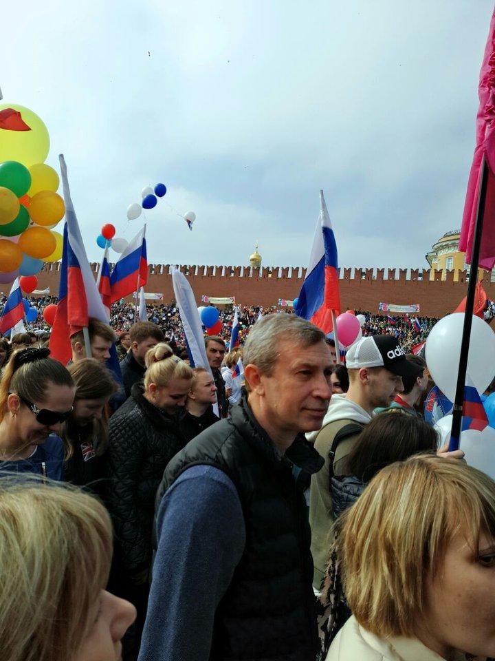 Депутаты муниципального округа Чертаново Южное приняли участие в первомайском шествии