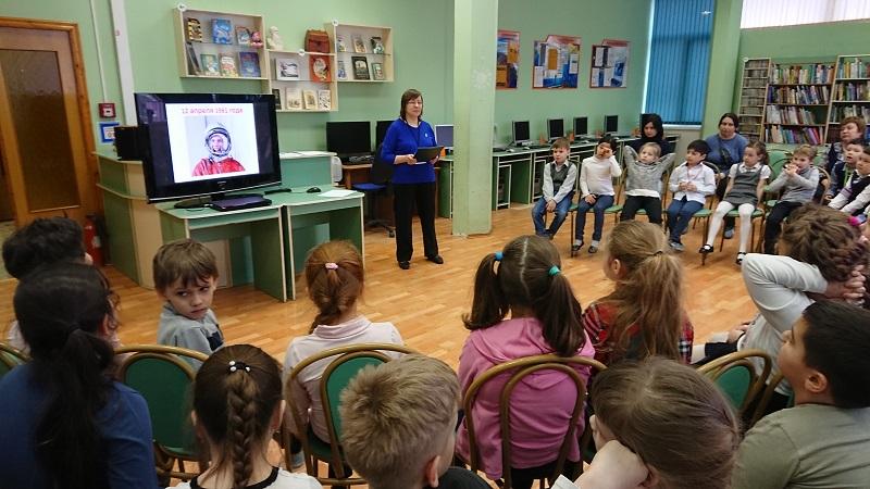 Юрий Гагарин библиотека 158