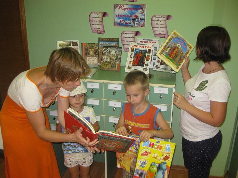 библиотека 158 дети день крещения руси