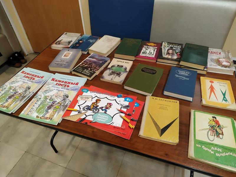 дк гармония книжный фримаркет книги